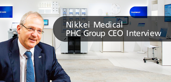 Nikkei Medical PHC Group CEO Interview