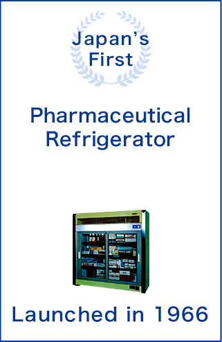 Japan's First : Pharmaceutical Refrigerator, Launched in 1966.