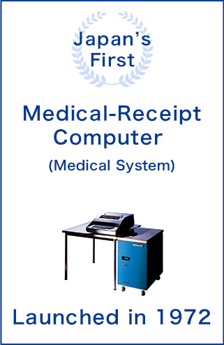 Japan's First : Medical-Receipt Computer (Medical System), Launched in 1972