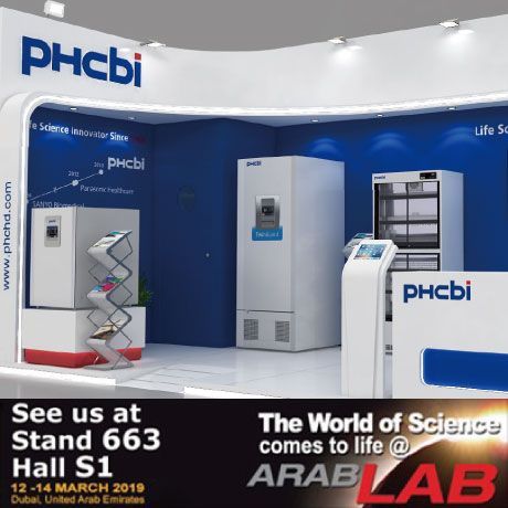 PHCbi at ARAb AB 2019 | NEWS