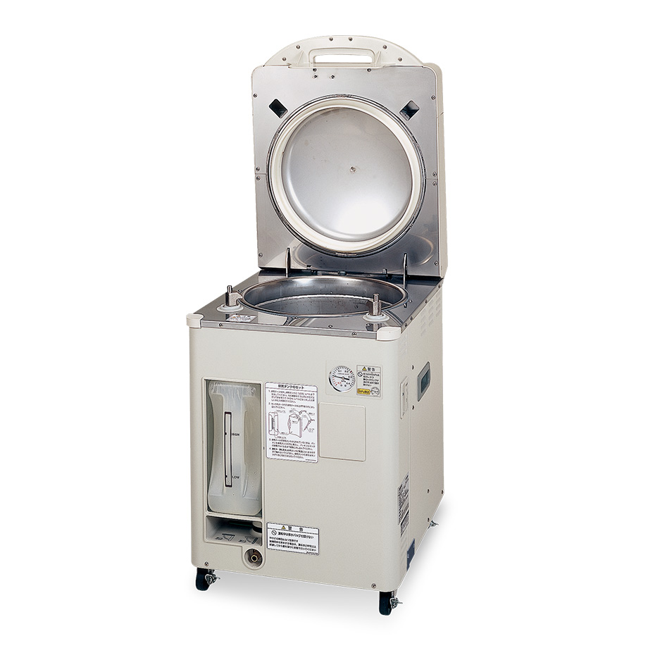 Compact Top-Loading Autoclave MLS-3751L